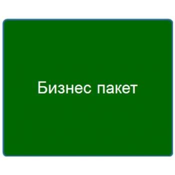 Пакет для бизнеса по самостоятельной организации кролефермы